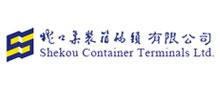 Shenzhen Ports Association