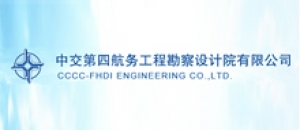 CCCC-FHDI Engineering Co., Ltd.