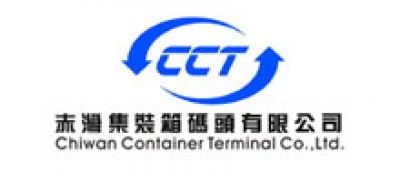 Chiwan Container Terminal Co., Ltd