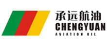 Shenzhen Chengyuan Aviation Oil Co., Ltd